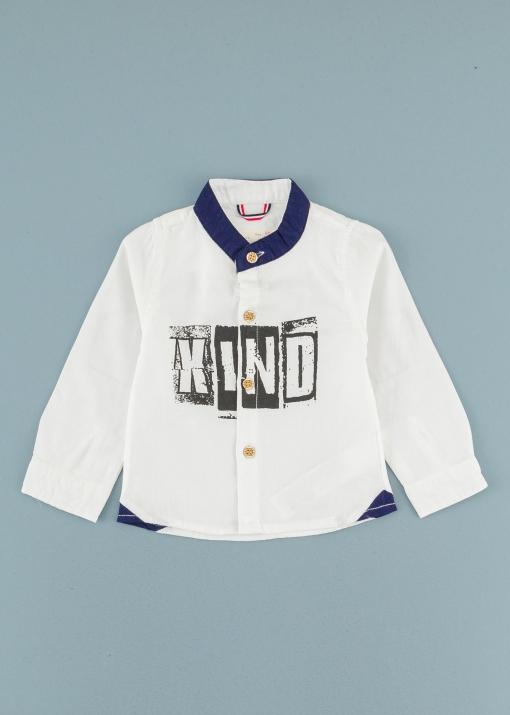Бебешка риза с надпис