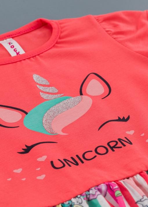 Бебешка тениска с подводница